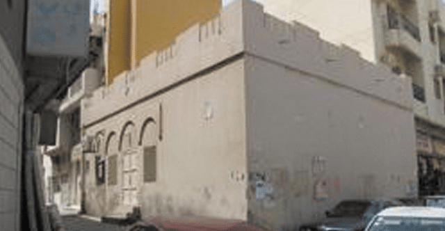 Synagogue _Manama